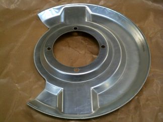 96 V4 Front Disc Backplate/Dustcover, (each) Requires 2.